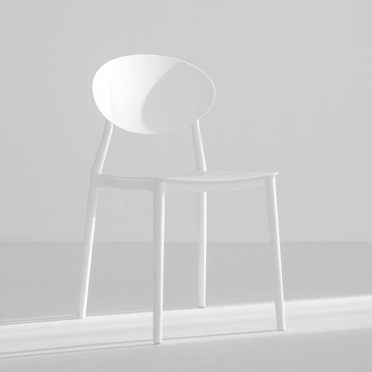 Stylish minimal chair (Demo)